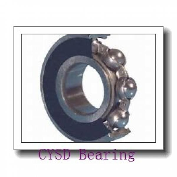 CYSD 87507 deep groove ball bearings #1 image
